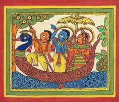 Lord Rama Sita and Lakshmana Riding on a Boat - Folk Art Paintings (Phad Painting on Cloth - Unframed) Madhubani Art, Madhubani Painting, Krishna Painting, Krishna Art, Phad Painting, Mural Painting, Mural Art, Fabric Painting, Dress Painting