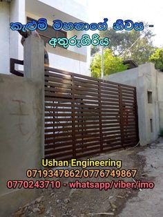 Captivating Gate Design Sri Lanka |Main Gate Designs | Simple Gate Design Sri Lanka |  Sliding Gate Designs Sri Lanka| Steel Gate Design | Metal Gate Design