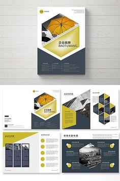 Company Brochure Design, Company Profile Design, Graphic Design Brochure, Corporate Brochure Design, Creative Brochure, Brochure Layout, Graphic Design Trends, Graphic Design Inspiration, Business Card Design