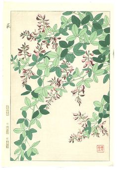 Bushclover - by Shodo Kawarazaki 1889-1973