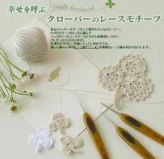 Lace Clover pattern by clover with chart