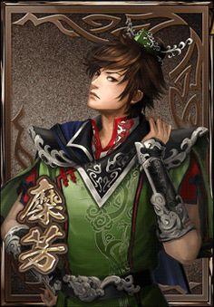 Dynasty Warriors Blast - mi fang