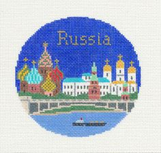"""Silver Needle  RUSSIA  handpainted 4.25"""" Needlepoint Canvas Ornament"""