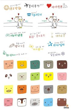 藝舍卡片 Ethos card - 果凍貼紙(雀任丹)15702