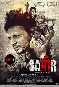 e2cdb2c6fb Watch Sameer 2017 Hindi online in high quality at YuppTV Mini Theatre. Films  Club