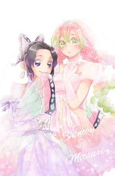 Kawaii Anime, Me Anime, Chica Anime Manga, Anime Demon, Otaku Anime, Anime Art, Anime Angel, Demon Slayer, Slayer Anime