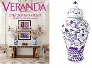Chinese Blue & White Dragon Temple Jar * As Featured By Veranda Magazine *