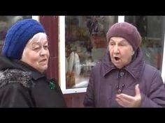 Унижение по-русски.Крым и гуманитарные снаряды для Донбасса,ставят россиян обратно на колени - YouTube
