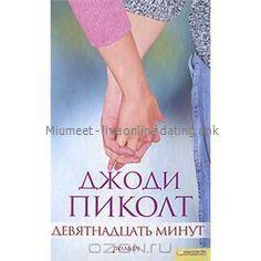 Miumeet-Live online dating APK