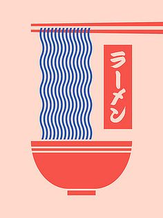 'Ramen Japanese Food Tonkotsu Noodle Bowl - Cream' Photographic Print by ivankrp. 'Ramen Japanese Food Tonkotsu Noodle Bowl - Cream' Photographic Print by ivankrpan Millions of unique designs by independent artists. Find your thing. Poster Retro, Jazz Poster, Poster Art, Kunst Poster, Vintage Poster, Typography Poster, Poster Prints, Food Graphic Design, Graphic Design Pattern