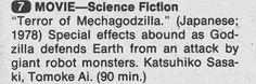 WABC-TV NYC The 4:30 Movie listing blurb for TERROR OF MECHAGODZILLA in NY Metro edition of TV GUIDE 1980, 07/26-08/01.