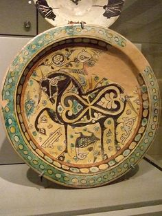 Earthenware  bowl 800-1200 CE Eastern Iran Nishapur or Uzbekistan | by mharrsch