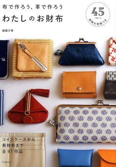 d3eaf9f171a6a Items similar to Fabrics and Leathers Handmade Wallets Book - Japanese  Craft Book on Etsy