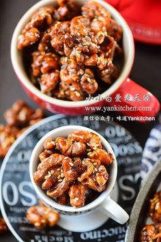 Flaky Asian Buns with Red Bean Paste and Salted Duck Egg Yolks — Yankitchen Baked Sweet Potato Wedges, Roasted Sweet Potatoes, Candied Walnuts, Toasted Pecans, Blueberry Yogurt Popsicles, Asian Buns, Dessert Recipes, Desserts, Appetiser Recipes