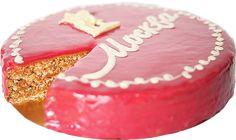 Москва - торт!
