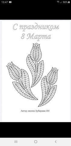 Crochet Edging Patterns, Tatting Patterns, Lace Art, Bobbin Lace, Border Design, Tattoos, Cards, Bobbin Lacemaking, Bow Tattoos