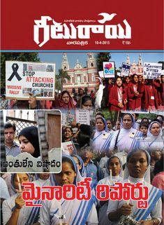 Geeturai Weekly Magazine April 2nd Week 2015