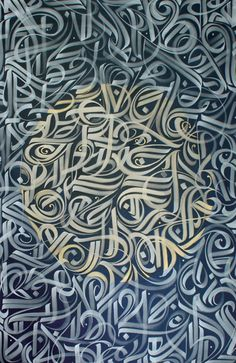 "apoibwoy: ""VINCENT ABADIE HAFEZ Calligraphy fine art by Vincent Abadie Hafez. WEBSITE """
