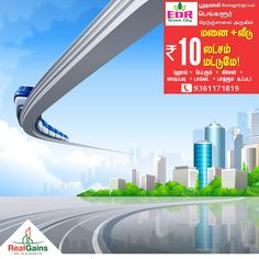 Hurry! Limited Offer!  EDR Green City- DTCP approved plots  Plot + 1 BHK House at just Rs.10Lakhs.  Near Poonamalle, Mevalurkuppam, Bangalore highway. Call Today : 9364171819 | 9361171819  #EDRGreenCity #ResidentialPlot #Poonamallee #Mevalurkuppam #RealGainsPropertyDevelopers #RealGains  LikeShow More ReactionsC