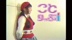 KOTO/ことりっぷ 【スペシャルMV】VHSver