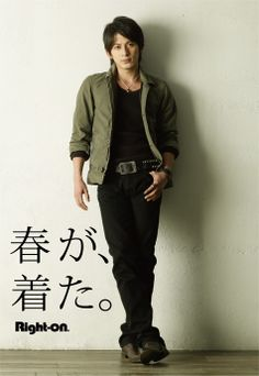 ライトオン 春が来た - 岡田准一ブログ (おかだじゅんいち)V6 Okada Junichi 情報