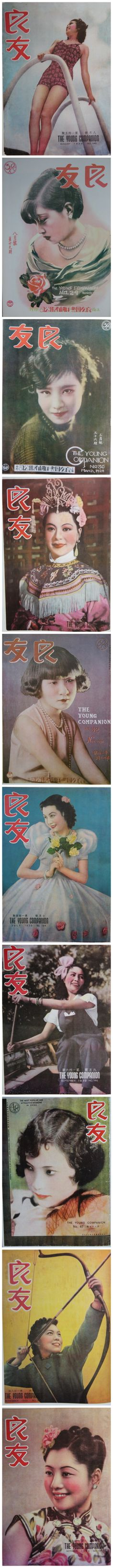 Vintage Chinese Magazine Covers