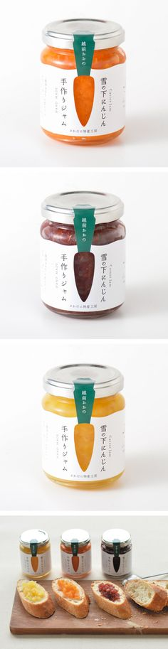 Beautiful branding and brand inspiration. Jam jar branding and label design. Jam Packaging, Clever Packaging, Bottle Packaging, Brand Packaging, Brand Inspiration, Packaging Design Inspiration, Food Branding, Branding Design, Label Design