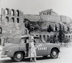 "1953 ~ ""Star Hellas"" beauty pageant winner posing under the Acropolis"