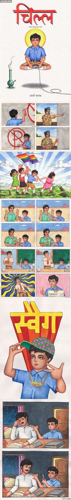 Adarsh Balak : Ideal Kid