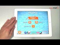 #app #ipad #SharkDash. juego divertido de puzzles