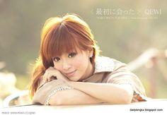 DJ Q-kate Qewi Cheung 張凱婷 from Hong Kong » Asian Celebrity 2