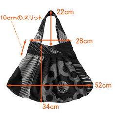 impresión africana de la bolsa