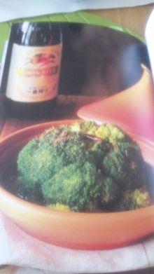 AW kitchen broccoli