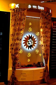 Get tips on creating these gorgeous pooja room ideas in small house. These Indian pooja room designs can easily fit into a flat or an independent house. Temple Room, Home Temple, Room Interior, Interior Design Living Room, Living Room Designs, Modern Interior, Design Bedroom, Temple Design For Home, Mandir Design