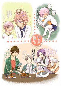 Touken Rqnbu x Natsume Yuujinchou Anime Oc, All Anime, Anime Guys, Manga Anime, Natsume Takashi, Nikkari Aoe, Hotarubi No Mori, Funny Comic Strips, Natsume Yuujinchou