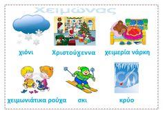 χειμωνας νηπιαγωγειο - Google Search Elementary Music, Handicraft, Language, Seasons, Education, Comics, School, Winter, Kids