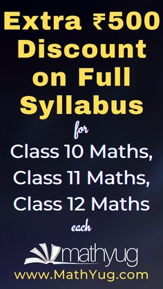 High Quality Video Lecture, PDF Notes, Assignments and many more with extra discount of ₹500. #education #class11maths #ncertsolutions #class11maths #class12maths #Class10Maths #Education #homeschooling #selflearning #onlineclasses Class 12 Maths, Home Learning, Self Development, Mathematics, Homeschooling, Pdf, Notes, Student, Teaching
