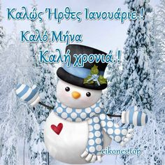 Have a good month Happy Day, Happy New Year, Merry Christmas, Christmas Ornaments, Seasons, Holiday Decor, Pictures, Facebook, Winter