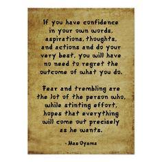 Fear and Trembling - Mas Oyama Print