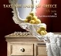 """Take the Taste of Greece with you"" one of my favorite cookbooks!!"