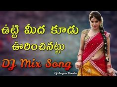 Dj Songs List, Dj Mix Songs, Love Songs Playlist, Audio Songs Free Download, Dj Download, New Song Download, New Dj Song, New Love Songs, Dj Remix Music