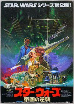 #Cine #ComunidadCinefila Póster japoné de Star Wars: Episodio V. - @tomasmonte - Cine Comunidad Cinefila