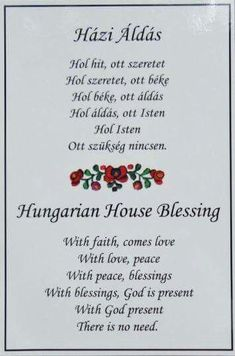 Hungarian Tattoo, Hungarian Embroidery, Hungary Food, House Blessing, Heart Of Europe, Family Roots, Hungarian Recipes, My Roots, Faith Hope Love
