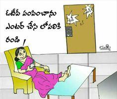 Telugu Jokes, Quotes About God, Cartoons, Family Guy, India, Animated Cartoons, Comic Book, Cartoon, Comic