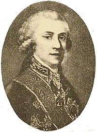 Гр. А. М. Мусин-Пушкин.
