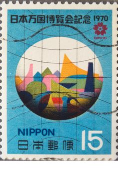 Nippon (Japan) stamp from my collection