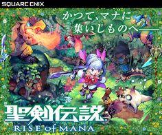 かつて、マナに集いしものへ 聖剣伝説 RISE of MANAのバナーデザイン Video Game Anime, Gaming Banner, Japanese Games, Game Icon, Game Logo, Web Banner, Ad Design, Art Market, Banner Design