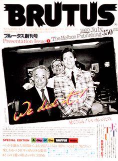 BRUTUS magazine No.1