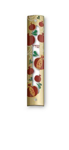 Modern Jewish Mezuza Mezuzah Pomegranate Design by KfirJudaica, ₪80.00