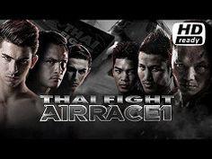ไทยไฟท ลาสด THAI FIGHT AIRRACE 1 ปตท. เพชรรงเรอง 19 พฤศจกายน 2559 2 [Flickr]